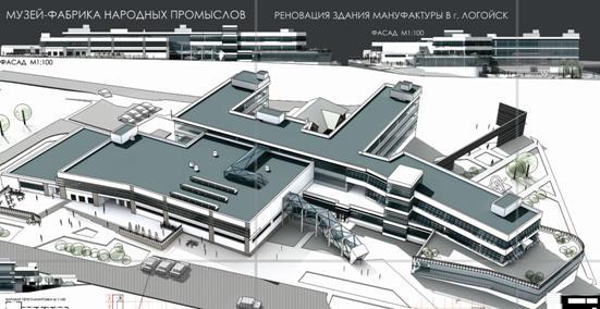 Промышленная архитектура как часть материальной среды РУП  диплом Пашковский