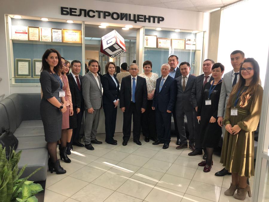 Международную стажировку для коллег из Казахстана  организовало РУП «Белстройцентр» совместно с СП «Сотрудничество и образование» ООО